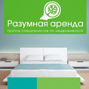 Аренда квартир и офисов Сапожка