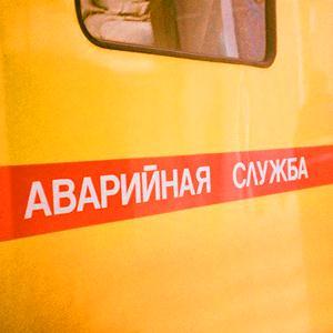 Аварийные службы Сапожка