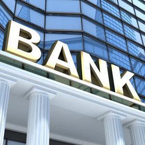 Банки Сапожка