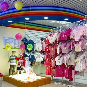 Детские магазины Сапожка