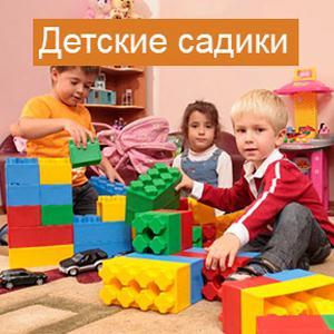 Детские сады Сапожка