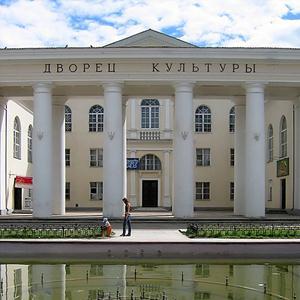 Дворцы и дома культуры Сапожка