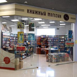 Книжные магазины Сапожка