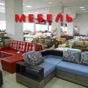 Магазины мебели Сапожка