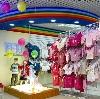 Детские магазины в Сапожке