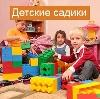Детские сады в Сапожке