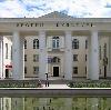 Дворцы и дома культуры в Сапожке