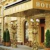 Гостиницы в Сапожке