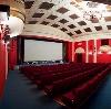 Кинотеатры в Сапожке