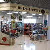 Книжные магазины в Сапожке