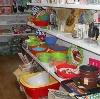 Магазины хозтоваров в Сапожке