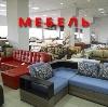 Магазины мебели в Сапожке