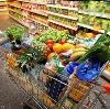 Магазины продуктов в Сапожке