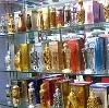 Парфюмерные магазины в Сапожке