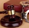 Суды в Сапожке