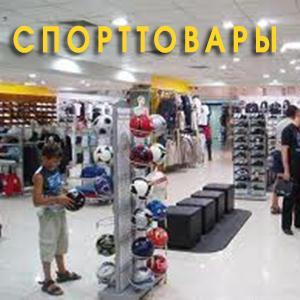 Спортивные магазины Сапожка